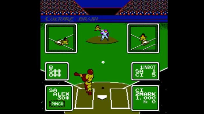 BaseballSimStill